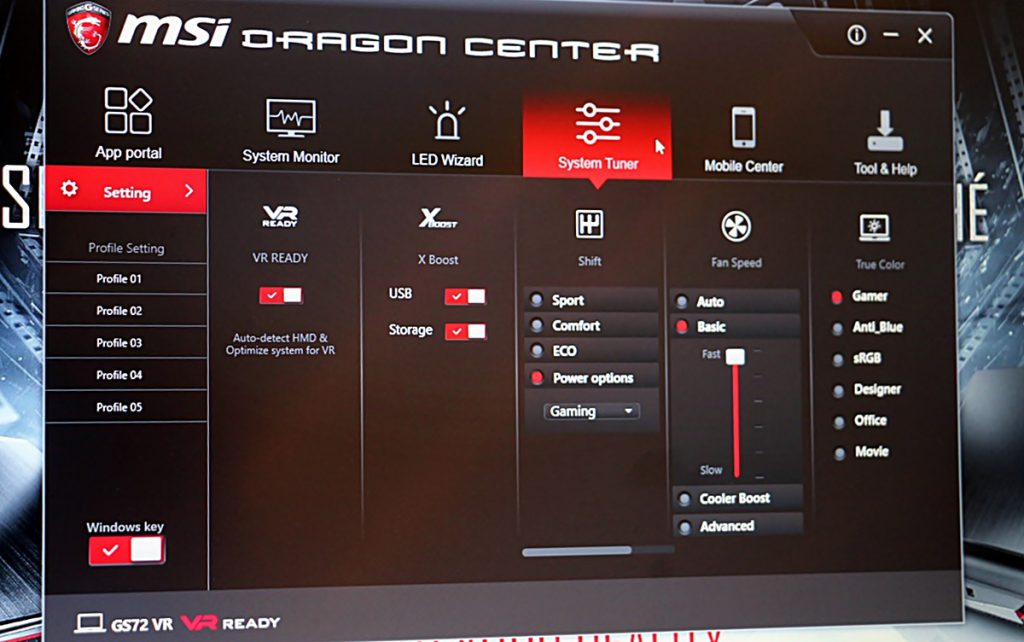 msi-dragon-center-2-fan-control