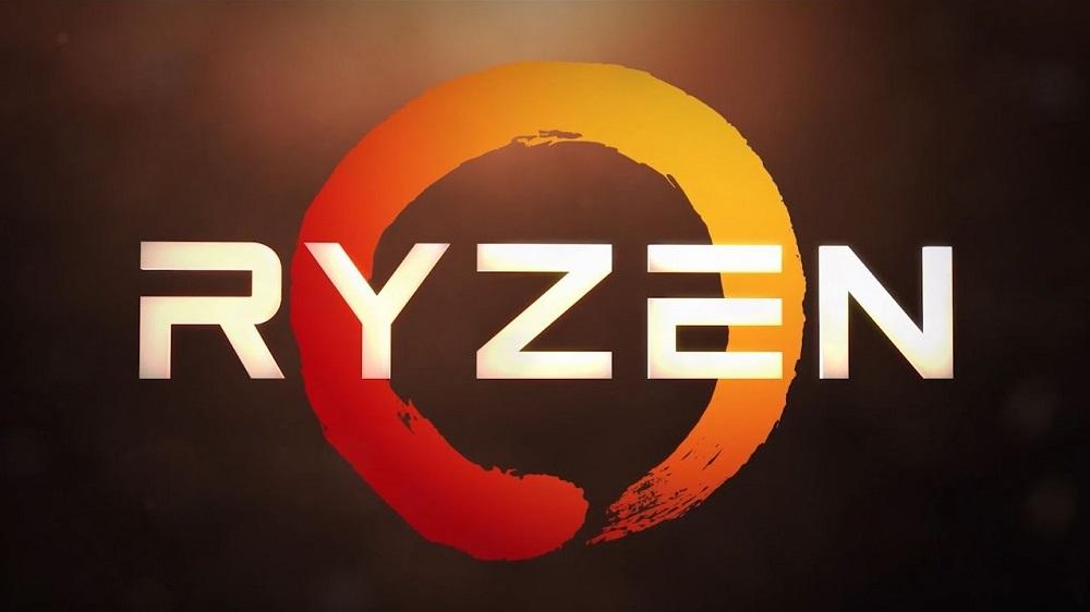 Prosesor AMD Ryzen 7