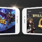 GameTerlarisdi AppStore Juli 2017 PCN
